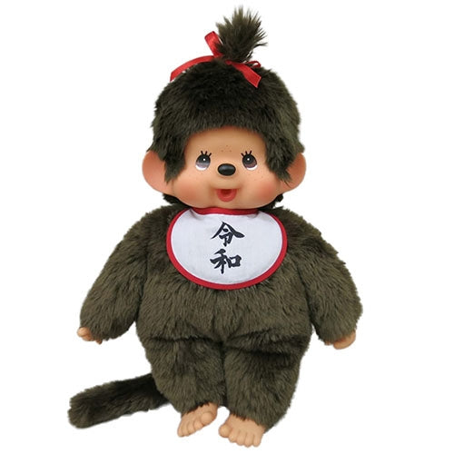 Monchhichi Doll L Girl Reiwa New Year 2019 Japan