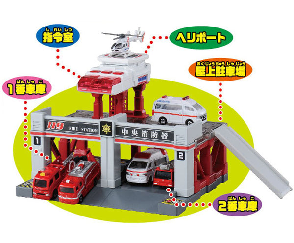 Tomica Town Build City Fire station Takara Tomy