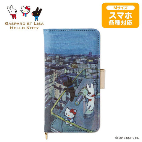 Hello Kitty Gaspard et Lisa Various Mobile Smartphone Case Cover Sanrio Japan