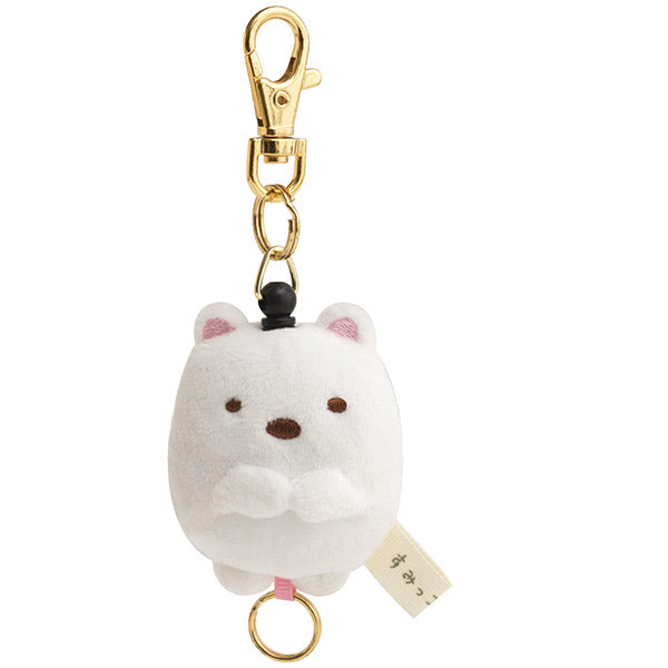 Sumikko Gurashi Shirokuma Bear Reel Plush Keychain Key Holder San-X Japan
