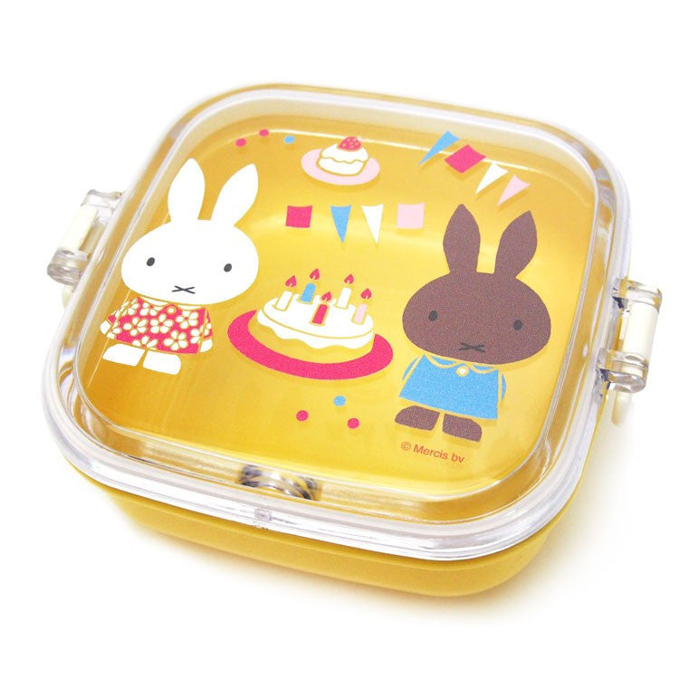 Miffy Lunch Box Lock 250ml Miffy Party Yellow Japan