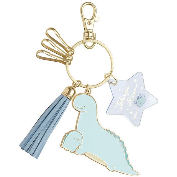 Sumikko Gurashi Keychain Key Holder Tokage Lizard's Dream San-X Japan