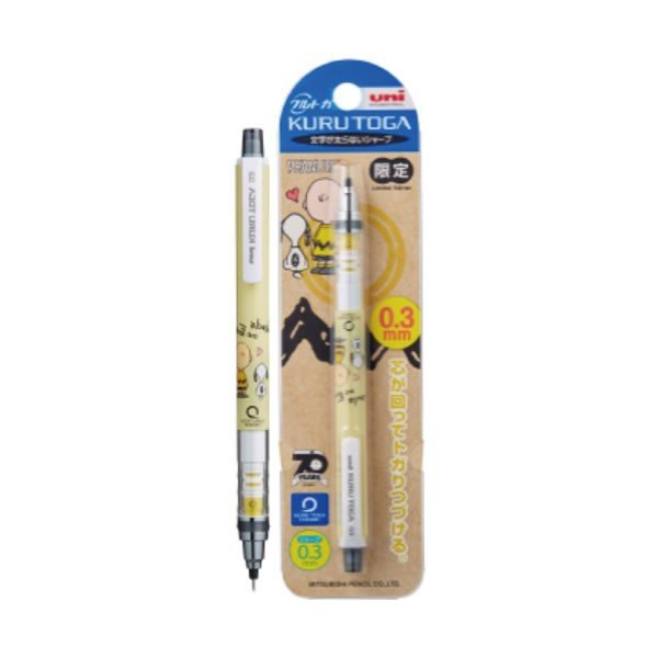 Snoopy KURU TOGA Mechanical Pencil Back 0.3mm PEANUTS Japan