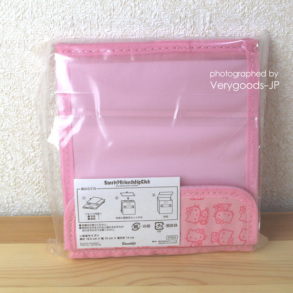 Hello Kitty Mini Storage Box Pink Friendship club Sanrio Japan 2015 New