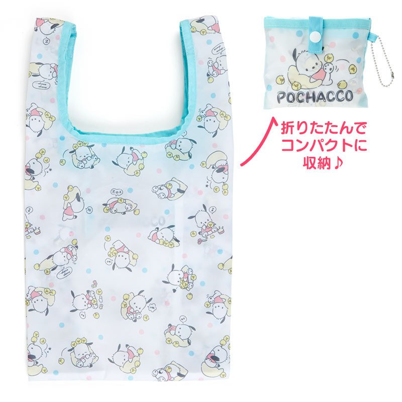 Pochacco Eco Shopping Tote Bag Relax Sanrio Japan