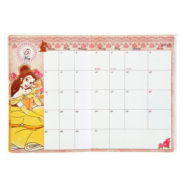 Belle 2018 Schedule Notebook B6 Monthly Disney Store Japan Beauty & the Beast