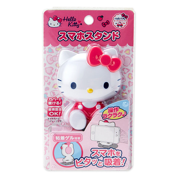 Hello Kitty Smartphone Stand Ribbon Pink Sanrio Japan Car Goods