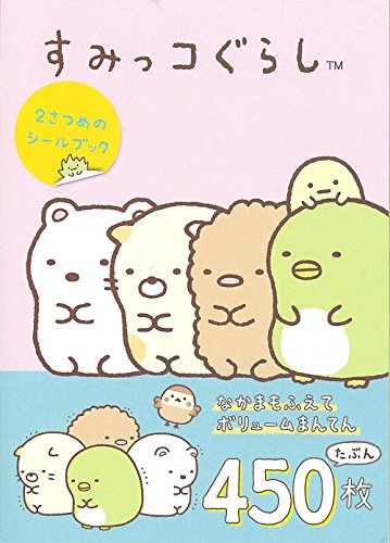 Sumikko Gurashi Sticker Storybook 2nd 450pcs San-X Japan
