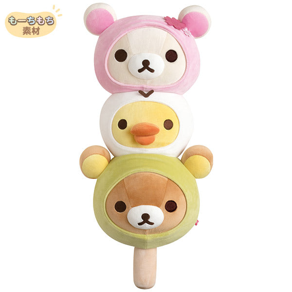 Rilakkuma 3-color dumpling Cushion Sakura San-X Japan 2020