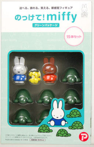 Miffy Elephant Pile Up Figure Green Japan Happinet