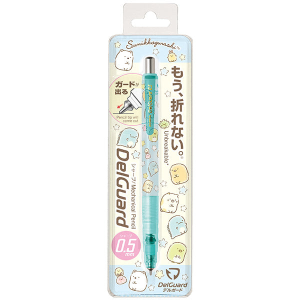 Sumikko Gurashi DelGuard Mechanical Pencil Green Star San-X Japan