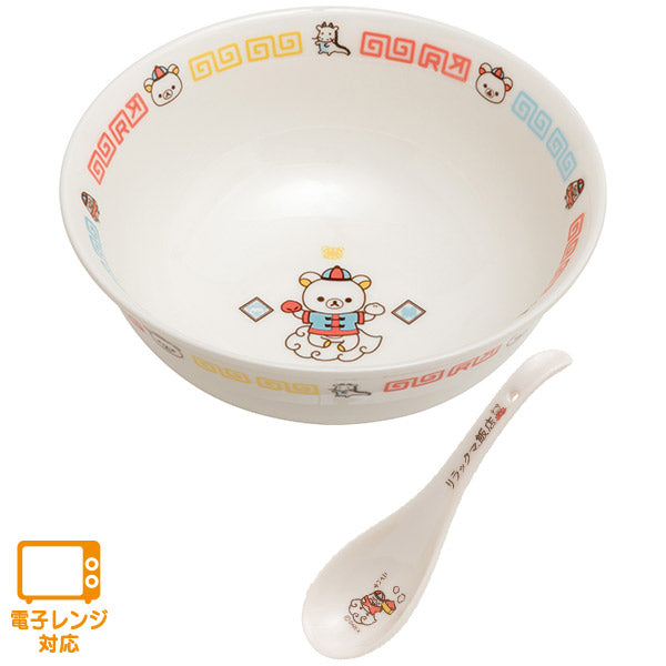 Rilakkuma Ramen Bowl with Spoon Chinese Cuisine San-X Japan