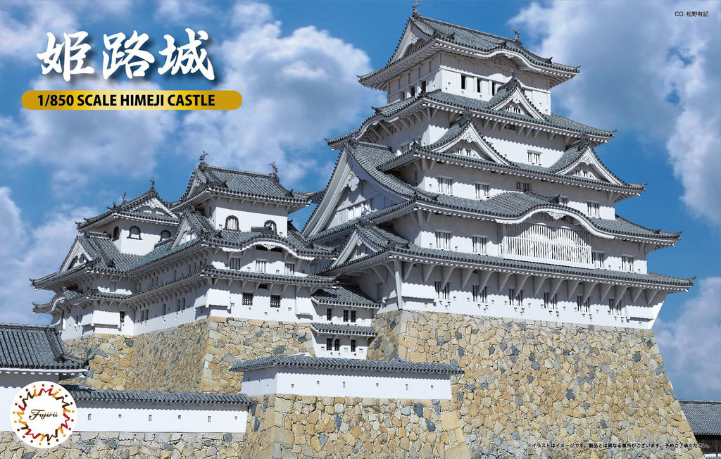 1/850 Scale Himeji Castle Plastic Model Kit Fujimi Japan No. 5