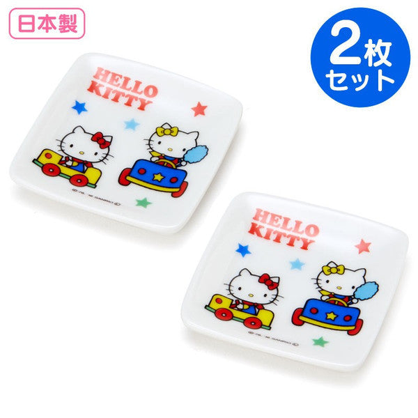 Hello Kitty mini Plate Square 2pcs Set Amusement Park Sanrio Japan