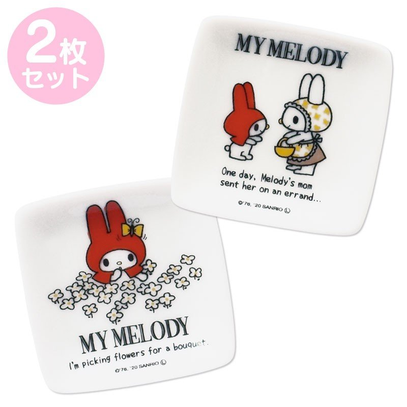 My Melody mini Plate Red Riding Hood Happy 45th Anniversary Sanrio Japan