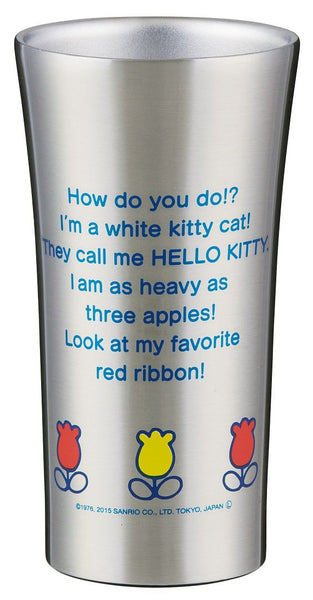 Hello Kitty Stainless Tumbler Mug Cup 300ml 70's STB3 Sanrio Japan SKATER