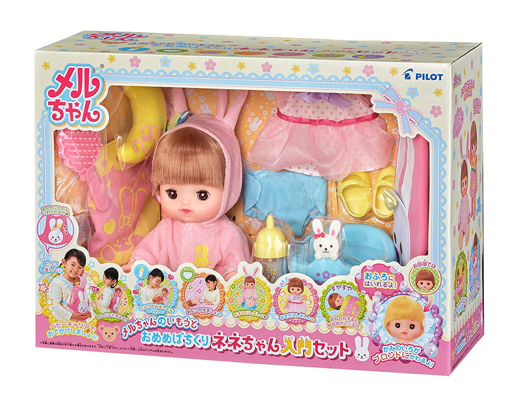 Nene Chan (Mell Chan's sister) Pretend Play Doll Set Basic Pilot Japan