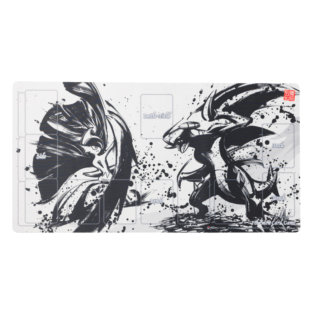 Garchomp & Mega Gallade Play Mat for Pokemon Card Game Ink Painting Legend Japan