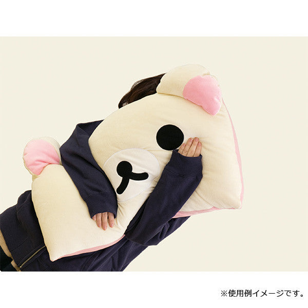Korilakkuma Cushion Super Soft Mocchi- San-X Japan Rilakkuma
