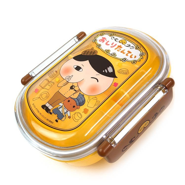 Oshiritantei Butt Detective Lock Lunch Box Bento 360ml Yellow Japan