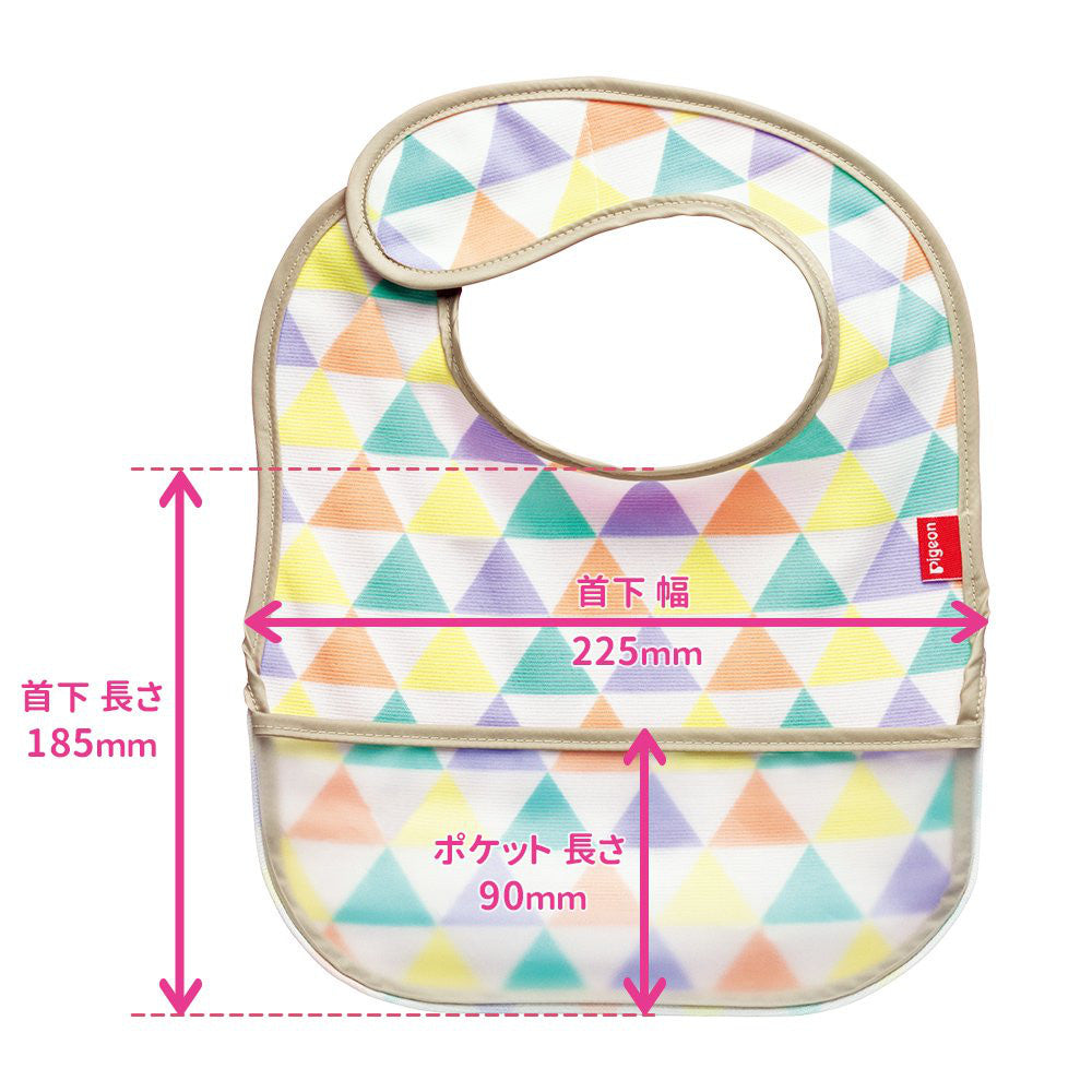 Feeding Bib Waterproof Flag Yellow Pigeon Japan Baby 5M