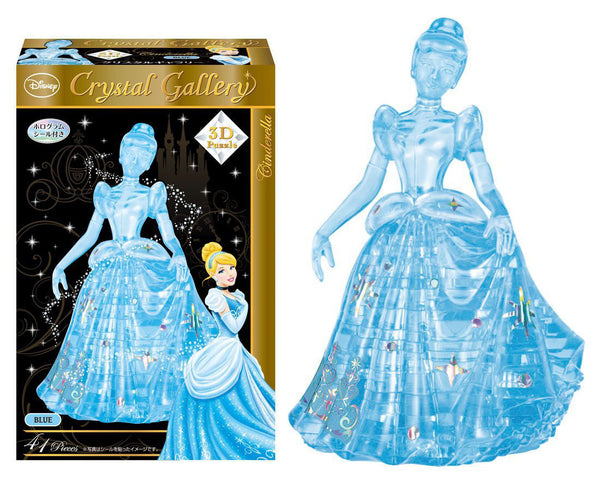 Cinderella Blue 41 piece Crystal Gallery 3D Puzzle Japan Disney