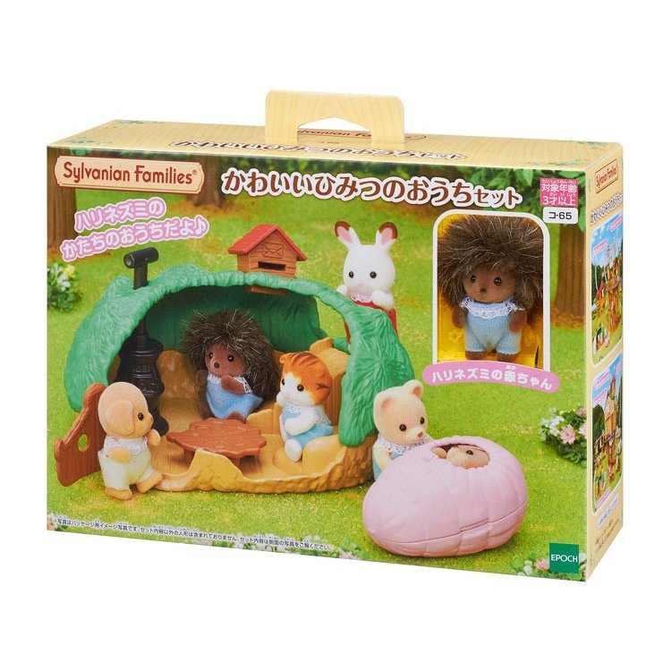 Sylvanian Families Hedgehog Secret Cute Play House KO-65 EPOCH Japan