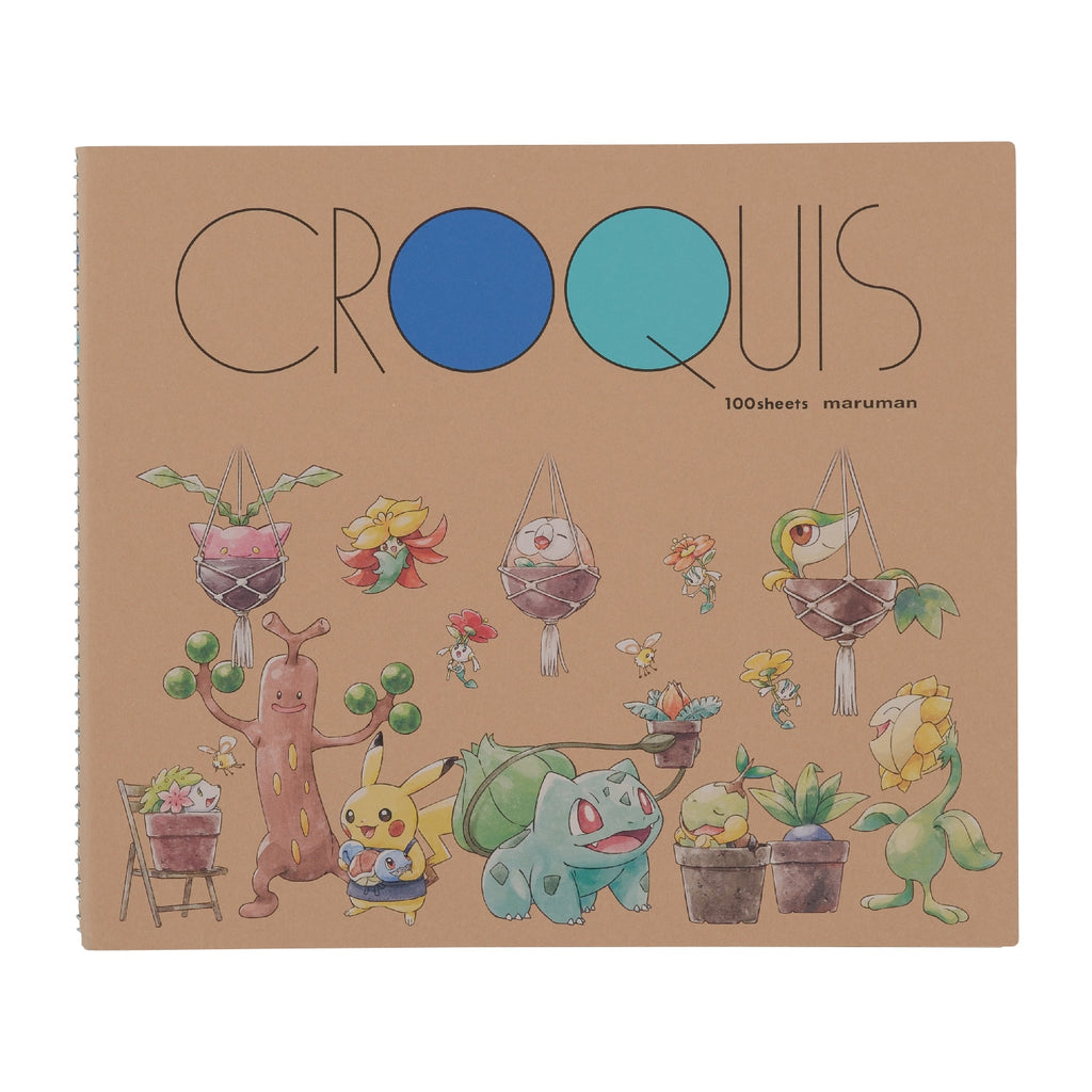 Croquis Book S Pokemon Grassy Gardening Japan Center