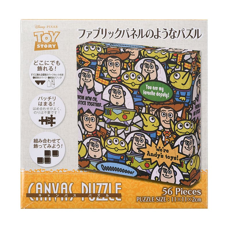 Toy Story Canvas Jigsaw Puzzle Comic Disney Store Japan 56 pieces