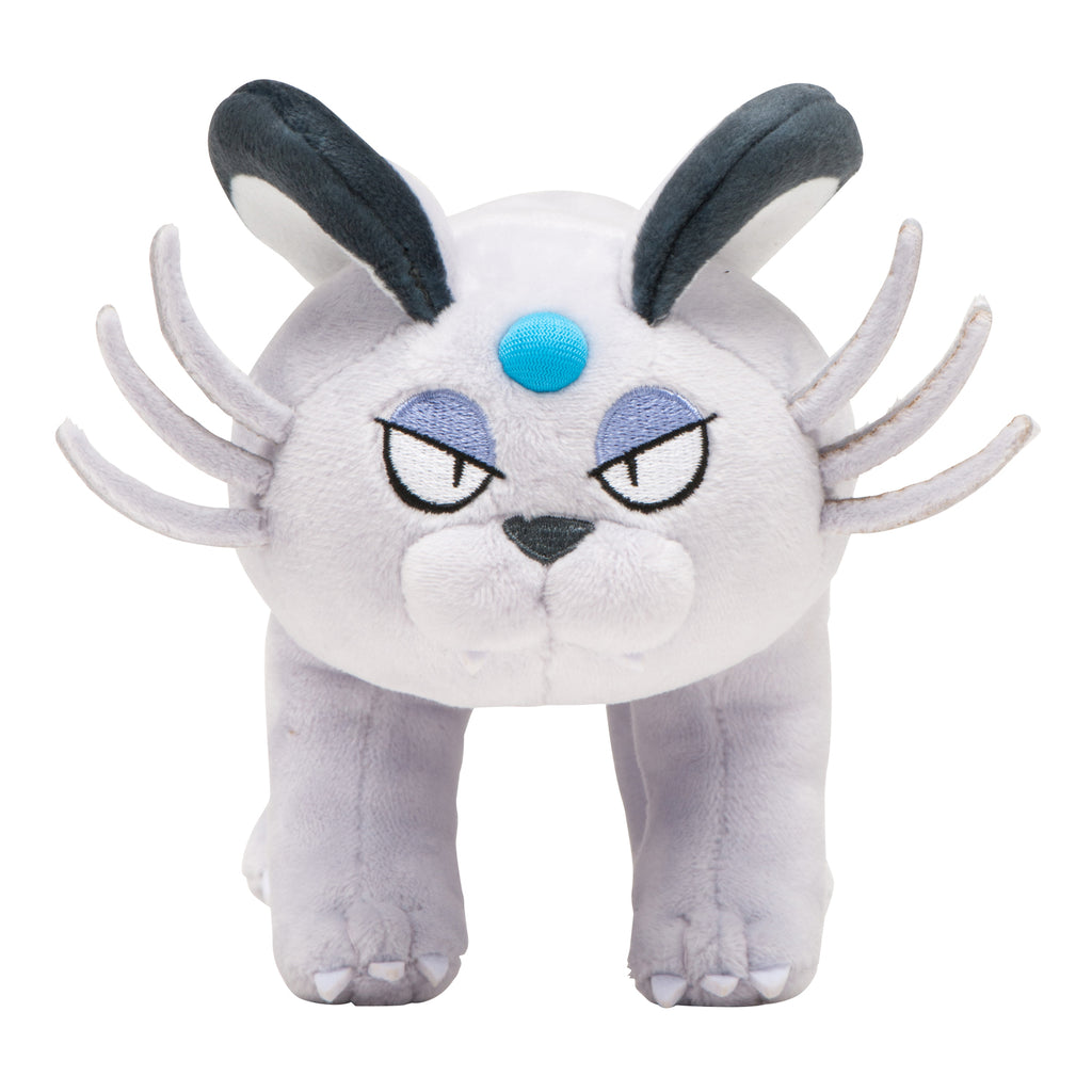 Alolan Persian Plush Doll Sun & Moon Pokemon Center Japan Original