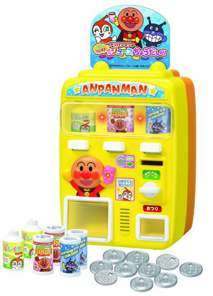 Anpanman Vending Machine Juice Please ! Japan Electric Toy
