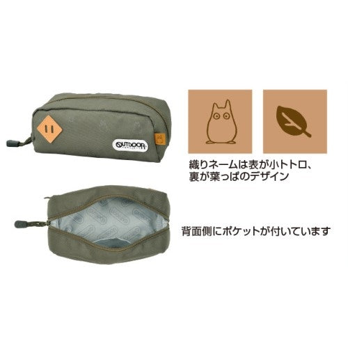 My Neighbor Totoro Pouch Studio Ghibli OUTDOOR Japan