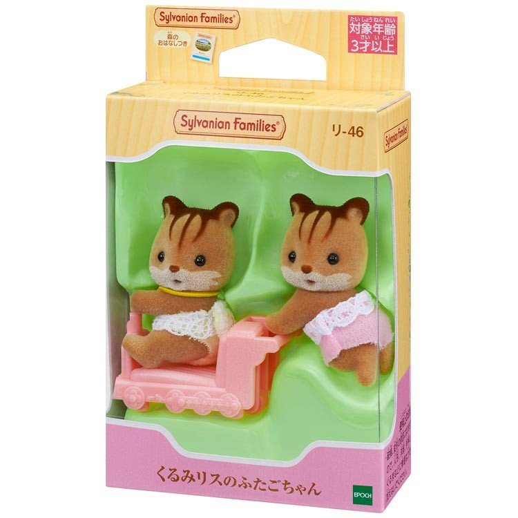 Sylvanian Families Walnut Squirrel Baby Twins Doll Set RI-46 EPOCH Japan