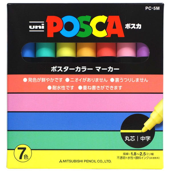 UNI MITSUBISHI POSCA Marker Pen Medium Point Natural 7 colors PC5M7C Japan
