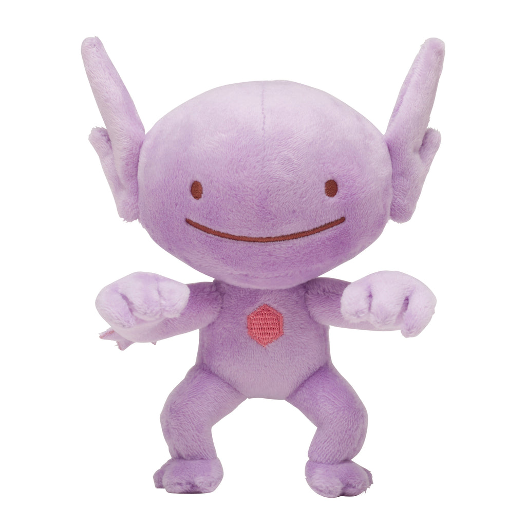 Sableye Yamirami Plush Doll Transform! Metamon Pokemon Center Japan Original
