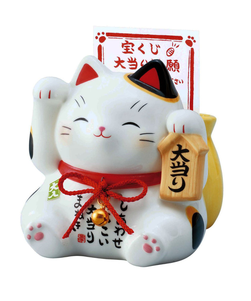 Japan Beckoning Cat Maneki Neko Lucky Piggy Bank Right Hand for Money 7331