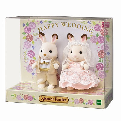 Sylvanian Families Chocolate rabbit Happy Wedding Set Pink EPOCH Japan Limit