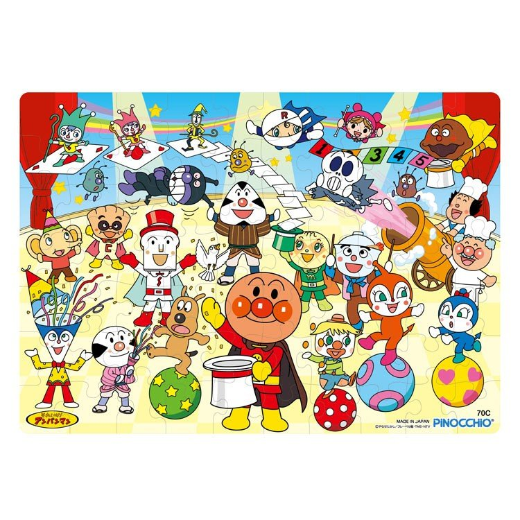 Anpanman Board Jigsaw Puzzle Kids Magic show 70 pieces Japan