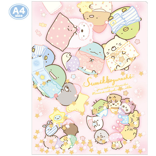 Sumikko Gurashi File Holder 2 Pockets Staying party San-X Japan