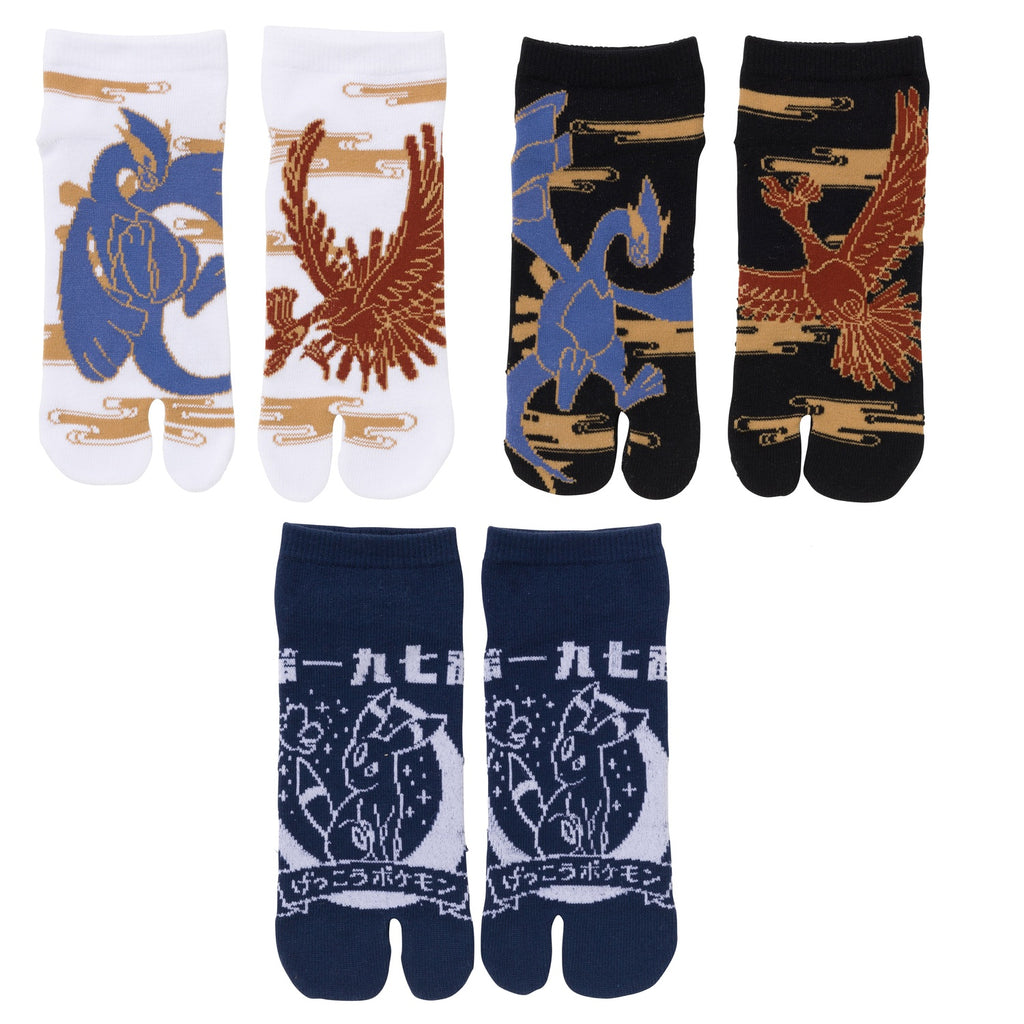 2 Finger socks 3pcs Set Japanese Wa S4 Pokemon Center Japan Original
