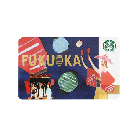Gift Card Fukuoka Starbucks Japan