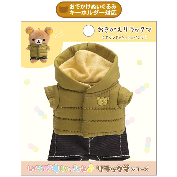 Rilakkuma Costume for Plush Doll Down Jacket & Pants San-X Japan