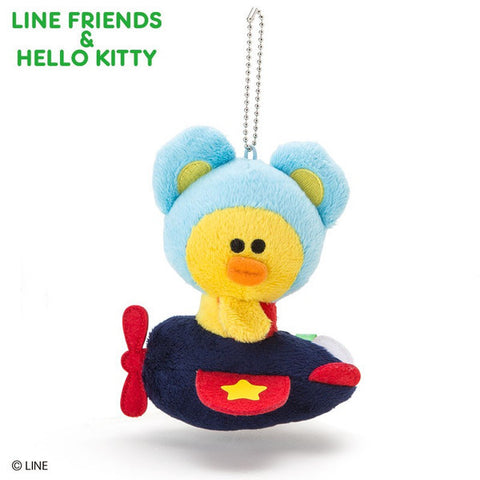 Sally Chick Plush Keychain Cosplay Hello Kitty LINE FRIENDS Sanrio Japan