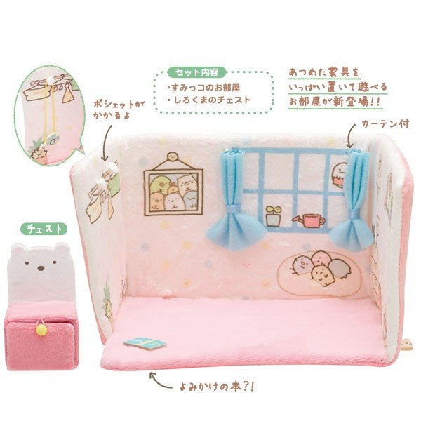 Sumikko Gurashi Scene Plush Doll Room & Shirokuma Bear's Chest San-X Japan