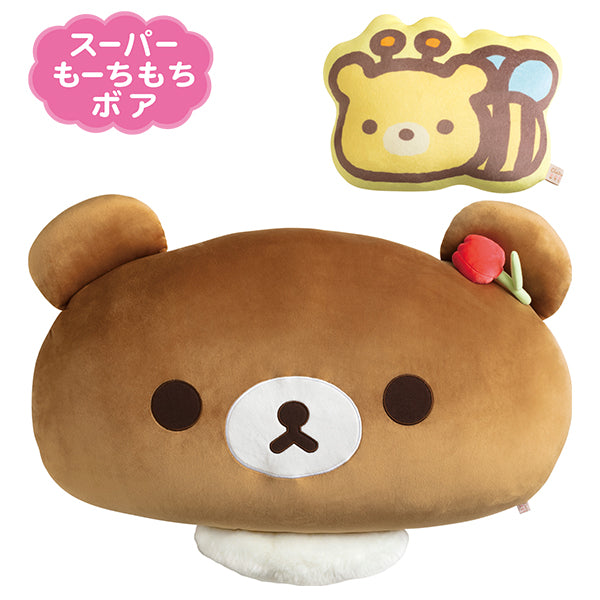 Chairoikoguma Marche Long Pillow Plush Doll San-X Japan Rilakkuma