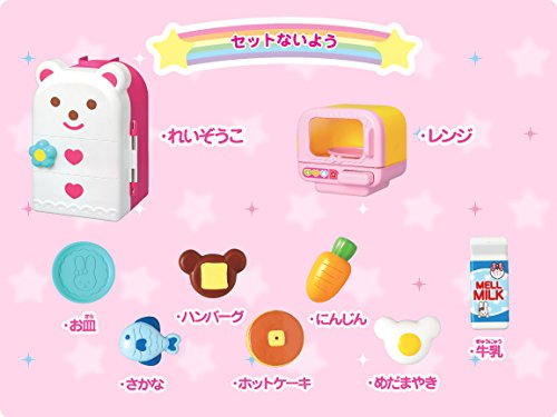 Mell Chan Microwave   Refrigerator Set Pretend Play Toy Pilot Japan ... 0d50c2ef5d