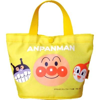 Anpanman mini Tote Bag Yellow Japan Kids ANW-1000