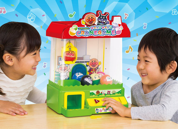 Anpanman New Exciting Crane Game Japan