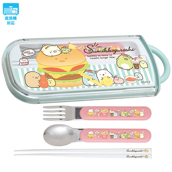 Sumikko Gurashi Lunch Trio Cutlery Fork Spoon Chopsticks Hamburger San-X Japan