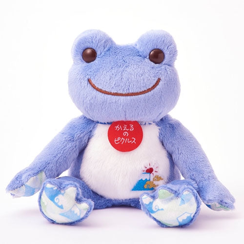 Pickles the Frog Bean Doll Plush Mountain Purple Japan